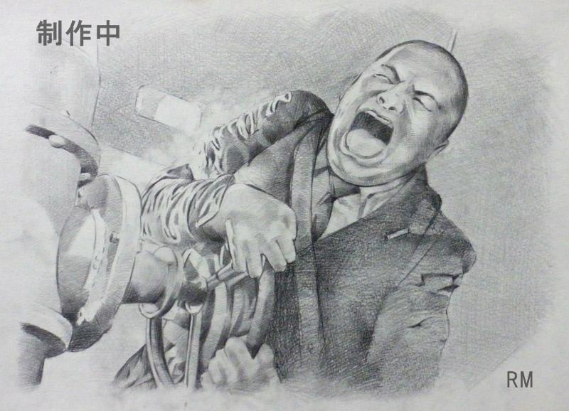財津一郎の画像 p1_27
